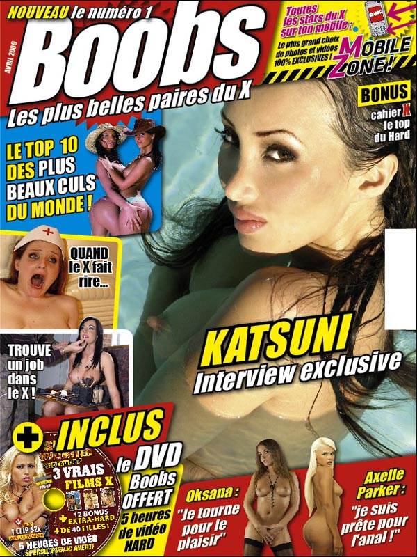 Katsuni Boobs