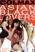 X Stars dans ' Asian Black Lovers ' en VOD Colmax