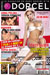 Stacy Silver en couverture de Marc Dorcel Magazine de Mars - Avril 2011
