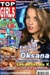 Oksana en couverture du magazine Top Girls
