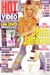 Jenna Jameson en couverture du Hot Video 190 d'octobre